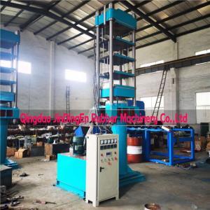 China Mould Closing Rubber Vulcanizing Machine on sale