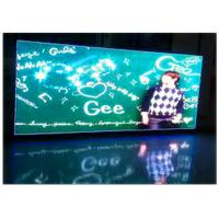 China Concert Outdoor SMD LED Display Advertising P8 Full Color 1 / 4 Scan Panel on sale