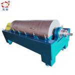 Cheap Slusge Dewatering Wastewater Treatment Machine Horizontal 2 Phase Decanter Centrifuge for sale
