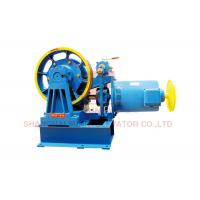 Quality Ratio 45  / 1 4 Pole Geared Lift Traction Machine For Motor Hoist 1250 - 1600 KG SN-TMYJ225 wholesale