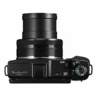 Buy cheap Canon G1X Mark II from wholesalers