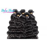 Quality Nice Feeling Virgin Peruvian Human Hair Weft No Lice Human Hair Extensions 22 Inch wholesale