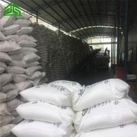 China high-quality fertilizer grade magnesium sulphate on sale