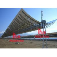 Cheap solar panel supports for sale