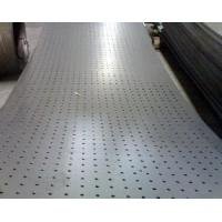 Cheap Low Carbon Steel Perforated Metal for sale