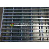 Cheap LTA / HDB Vehicular Heavy Duty Steel Grating For 70 X 6 Bearing Bar Size for sale