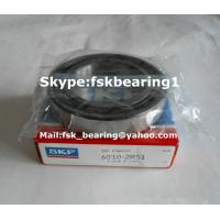 Quality 6010-2rs Deep Groove Ball Bearing Stainless Steel Rubber Sealed Bearings wholesale