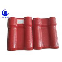 Spanish Style Plastic Roof Panle Construction Material Synthetic Resin Roof Tile