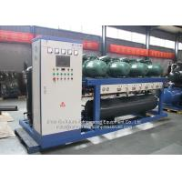 Cheap Chiller Unit Of Refrigeration Cooling Unit Water Cooled High Efficiency wholesale