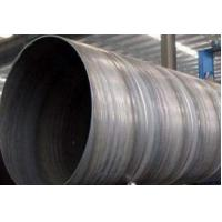 Buy cheap 1.7mm-52.0mm Thickness SSAW Steel Pipe Spiral Welded Water PipeLine For Transportation from wholesalers