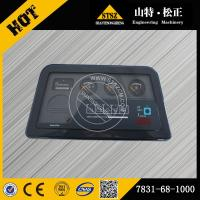 China 7831-68-1000 bulldozer komatsu D155A-5 panel on sale