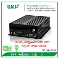 Quality Full HD Vehicle HDD Mobile DVR Heat proof With Linux , Bus DVR wholesale