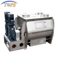 Cheap Compact Design Single Shaft Paddle Mixer , Stainless Steel High Speed Mixer Machine for sale