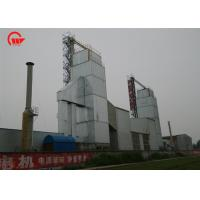 China Mixed Flow Corn Dryer Machine 5 - 25 % Drying Rate With Indirect Heating Method on sale