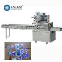 Cheap Semi Automatic Mini Flow Wrap Machine Small Tablet Capsule Pill Blister Wrapping Sealing for sale
