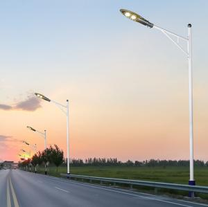 China Waterproof 120W LED Roadway Lighting Fixtures on sale