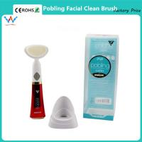 Cheap pobling electric wash machine facial pore cleaner face cleansing brush for sale
