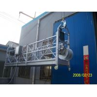 Cheap 7 - 8m / min Personalized Construction Steel Rope Suspended Window Cleaning Platform for sale