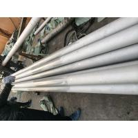 Buy cheap ASME A312 DIN GOST GB TP304 Stainless Steel Pipe SCH10 - SCHXXS For Oil transfer from Wholesalers