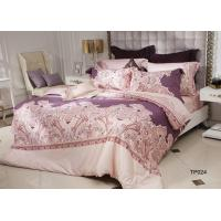 Cheap Luxury Comfort Italy Style Sateen Bedding Sets ,  Pima Cotton Flat Sheet Sets for sale