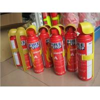 Cheap Types of fire extinguishers for sale