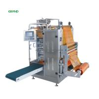 China Four Side Sachet Filling Machine , Multi Line Liquid Sachet Packaging Machine Y500E on sale