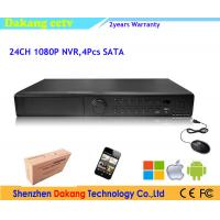 China Video Surveillance 4 Channel Digital Video Recorder Security , 960H CCTV DVR on sale