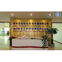 Wuxi ComiX Vulcanization Technology Co.,Ltd.