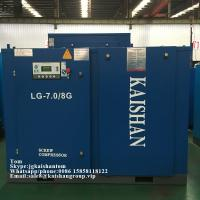 Cheap LG7/8G Direct Driven 7m3/Min 116 psi Screw Air Compressor For General Industry for sale