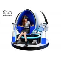 Cheap Colorful Cabin 9D VR Game Machine / Virtual Reality Egg Chair for sale