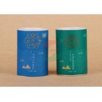 China ODM Salt Food Lining Custom Printed Round Paper Packaging Can With Shake Lid on sale