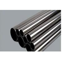 Cheap ASTM A312, A213, A269, 269M, GB, T14975, DIN2462 321 stainless Seamless Steel Pipes / Tube for sale