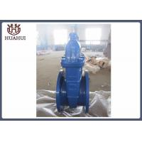 Resilient seated gate valve water stop / open valve for water pipe system