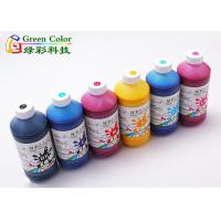 Cheap Water-resistance art paper pigment ink for MIMAKI printer , art paper printing for sale