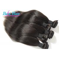 Cheap Peruvian Soft Black Women Human Hair Extensions Yaki Straight Hair Wefts wholesale