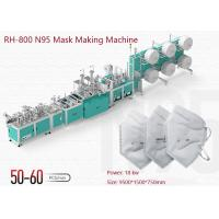 Cheap Folding Earband N95 Face Mask Making Machine 10KW Power Easy Maintenance for sale