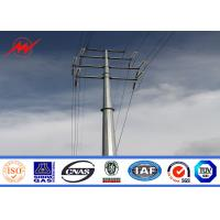 Cheap Steel poles 16m pipes Steel Utility Pole for electrical transmission for sale