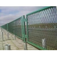 Cheap Expanded Metal Mesh Fence for sale