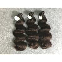 """Cheap Real Natural Brazilian Weave Hair Extensions 8a Weave Bundle 10""""-30"""" Inch for sale"""