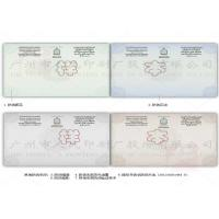 Watermarked Paper Diploma Certificate Printing Security Thread With Multicolor Printed