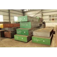 Cheap Supply of high quality alloy steel 1.2738 steel for sale