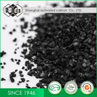 Cheap Food Grade Coconut Shell Activated Carbon For Cigarette Holder Black Color for sale
