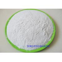 Cheap White BaSO4 Barium Sulfate Powder for Plastic Film 325 Mesh for sale