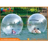 Cheap Customized Safe Kindergarten Inflatable Zorb Ball , Inflatable Water Ball Pool for sale