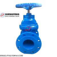 Buy cheap hand wheel PN16 disk cast iron body gate valve from wholesalers