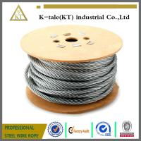 Cheap 8x19S+FC 11mm polished ungalvanized steel wire rope wire cable for elevator lifting for sale