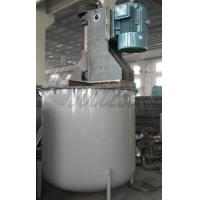 Automatic Concrete Mixing Machine With Pneumatic Butterfly Valve