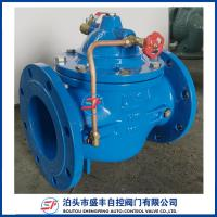 Cheap 100X ductile iron remote control floating valve for sale