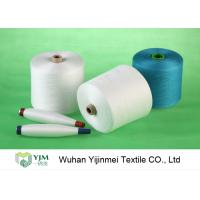 Cheap Dyed Ring Spun 100 Percent Polyester Yarn High Strength For Sewing Machine for sale