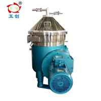 China Stainless Steel Milk Cream Electric Centrifugal Separator Machine HGDR230 on sale
